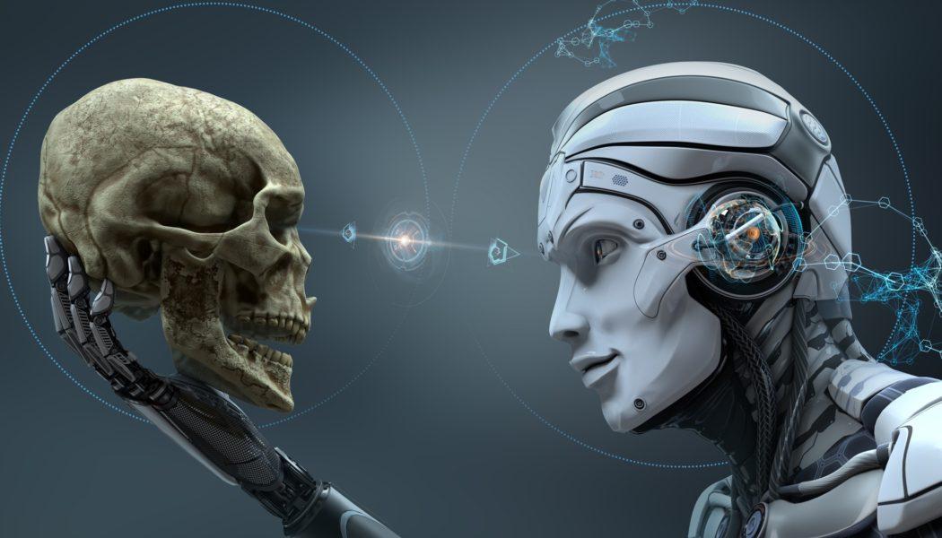 Общество искусственного интеллекта