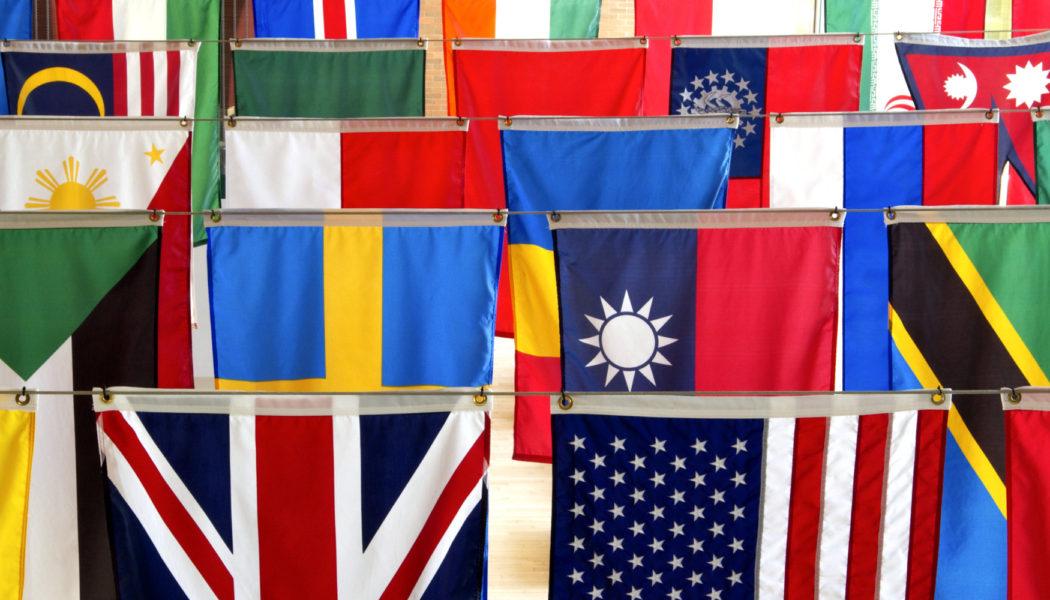 Мультикультурализм: разнообразие и множество.