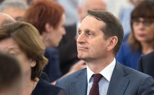 Нарышкин увидел в раскрепощении людей попытки размывания традиционных ценностей